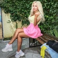 Кристина Ветрова
