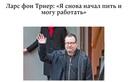 Хованский Юрий   Санкт-Петербург   10