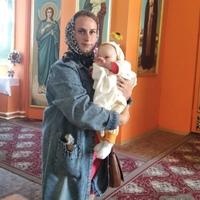 Дербенёва Анастасия