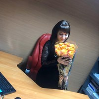 Аделина Кондратьева