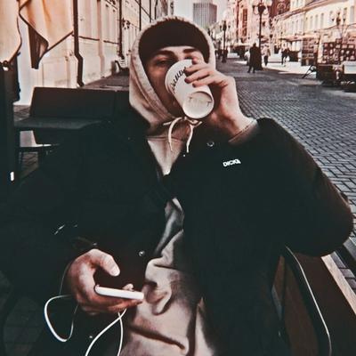 Антон Абрамов