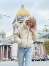 Калягина Злата | Москва | 3