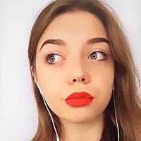 Серафима Уфимцева