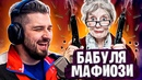 Баранов Алексей |  | 37