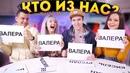 Берсенева Наталья   Москва   32