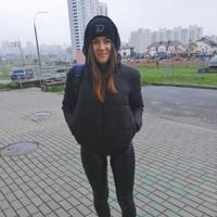 Фотография профиля Даши Пакало ВКонтакте