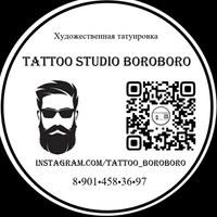 Логотип Tattoo Studio Boroboro/ Татуировка Новосибирск