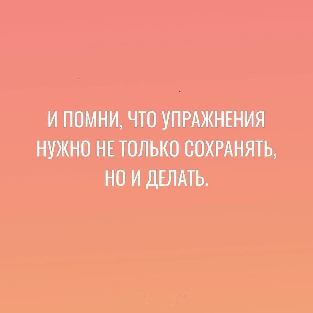 Не одна я такая