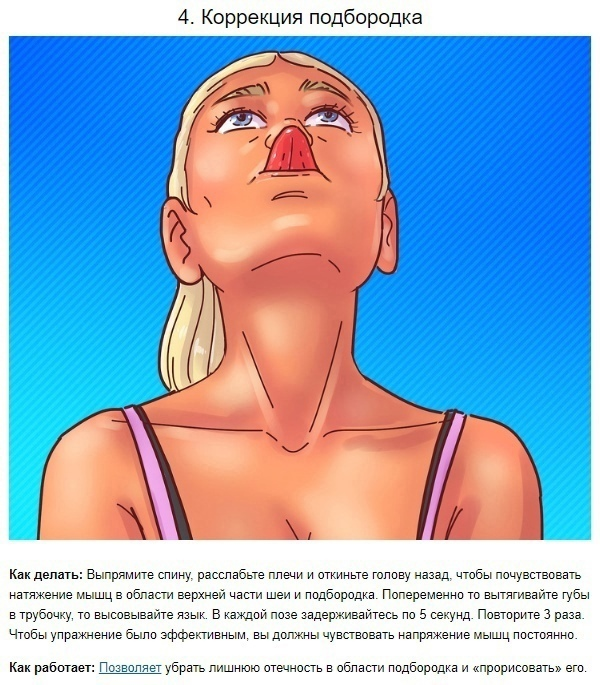 Несколько простых и быстрых упражнений для лица, которые заменят вам косметолога
