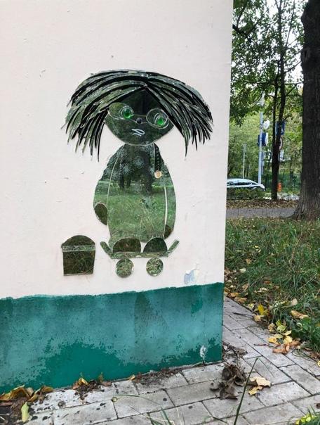 Домовенок в Чапаевском парке на м. Соколе. Еще и н...