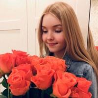 Арина Петрова