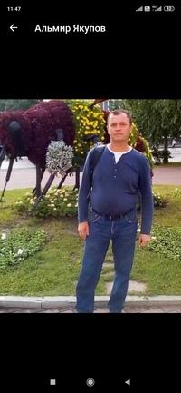 Якупов Альмир