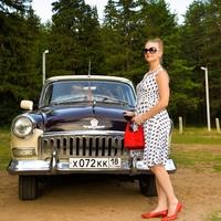 Фотография профиля Ульяны Храмовой ВКонтакте