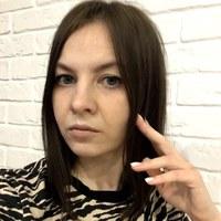 Личная фотография Натальи Лесных ВКонтакте
