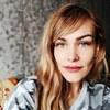 Кристина Хали