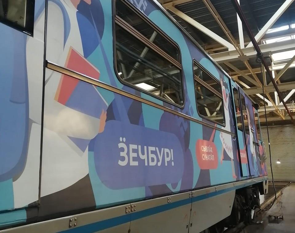 Поезд с надписями на языках народов России