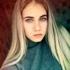 Alesya Dubovik