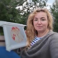 Фотография страницы Ирины Опасиной ВКонтакте