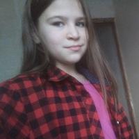 Софья Белорукова