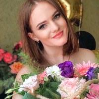 Валентина Муравлева