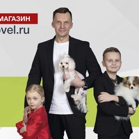 Фотография Дениса Иванова ВКонтакте