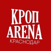 Логотип КРОП ARENA Краснодар