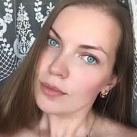 Олеся Богдева