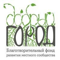 Логотип Добрый город