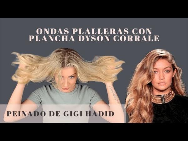 Un peinado de Gigi Hadid con la plancha Dyson Corrale