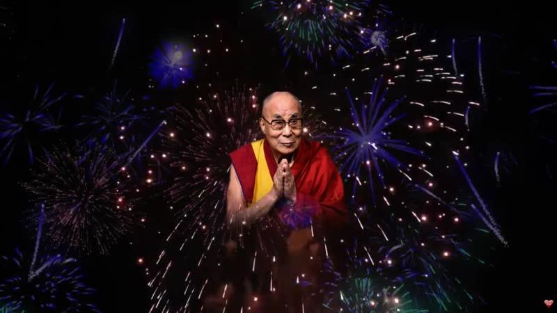6 июля День рождения Далай ламы XIV.