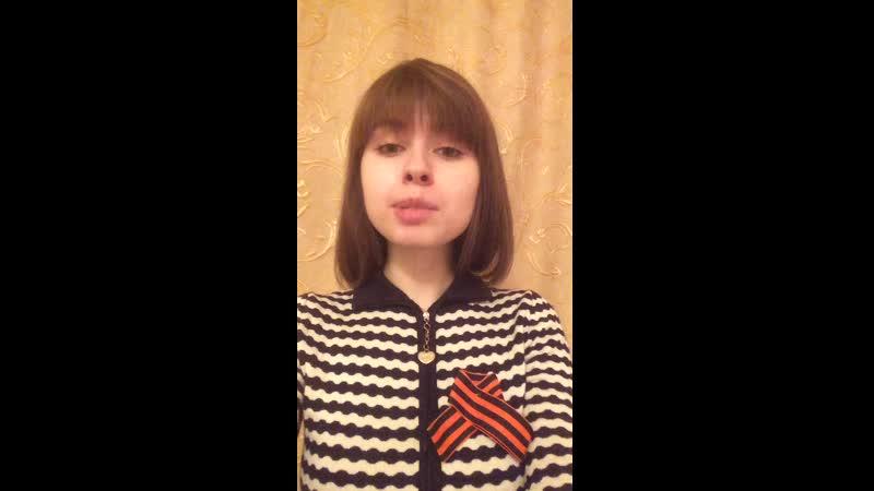 Григорий Михайлович Курдюкова Анна Юрьевна
