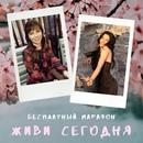 Инна Хакимова (Рецкина) - Уфа,  Россия