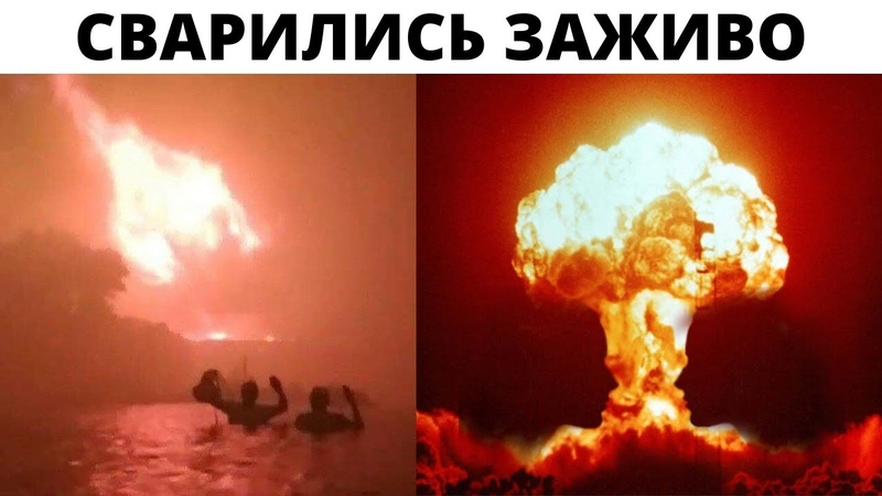 Ядерная война в документах 19 века Гибель Енисейска и падение огненного шара в Тулу