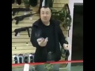 Видео обзор по использованию гранаты