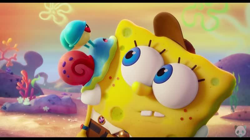 Губка Боб в бегах ¦ The SpongeBob Movie Sponge on the Run Официальный Русский трейлер ¦ 2020