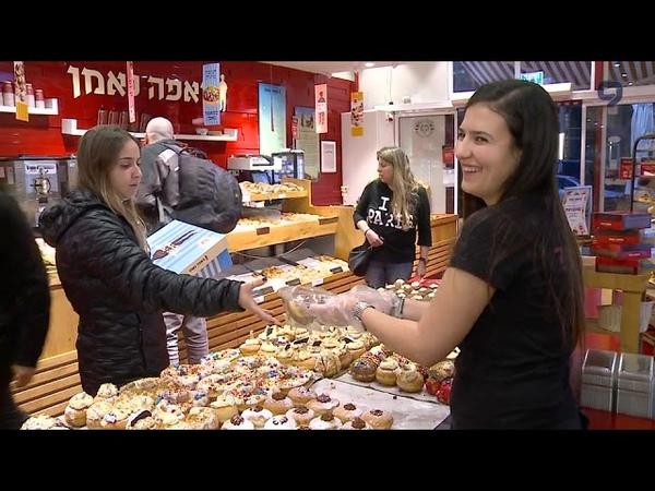 Еврейская энциклопедия Кулинарные традиции