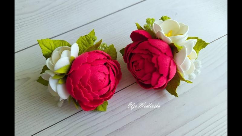 Красивые Яркие Резиночки 🌺🌺🌺 с Цветами из Фоамирана 🌿