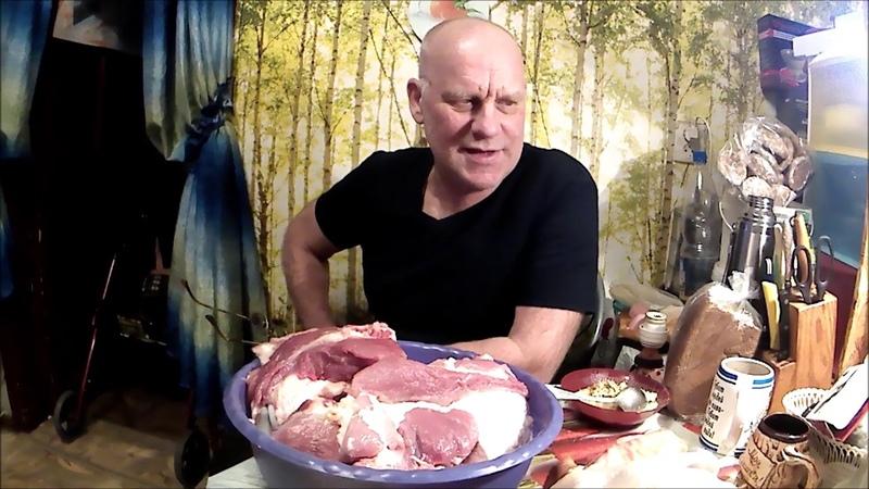 Купили мясо делаем полуфабрикаты We bought meat we make semi finished products