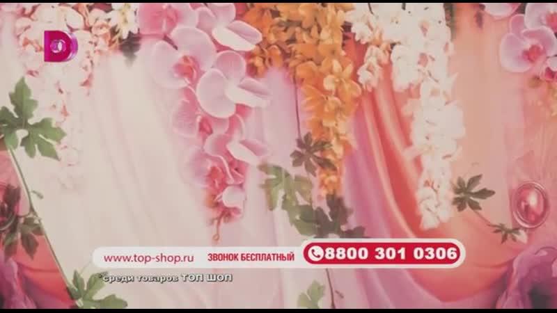 Фрагмент рекламного блока Домашний 31 05 2020