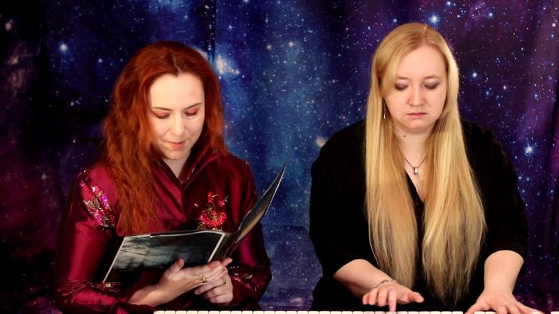 Стихи от Блуждающих огней Добрые ведьмы