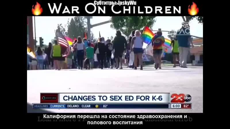 THE WAR ON OUR CHILDREN 2021 ВОЙНА НАШИМ ДЕТЯМ 2021 Субтитры JaskyWu