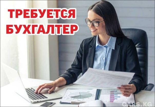 Бухгалтер неполный требуется бухгалтер на дому в спб