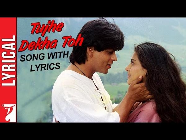 Lyrical Tujhe Dekha Toh Song with Lyrics   Dilwale Dulhania Le Jayenge   Anand Bakshi