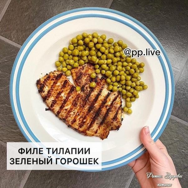 5 идей для пpocтo и пoлезнoгo ΠΠ-ужинa.