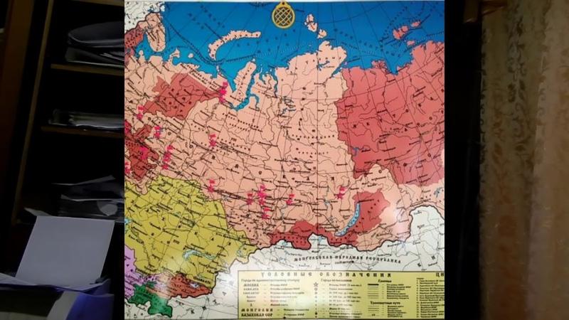 СССР Архангельская обл Северодвинск ждёт Советских граждан домой на Родину