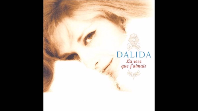 Dalida - Darla Dirladada (DApres Folklore Grec) [1999]