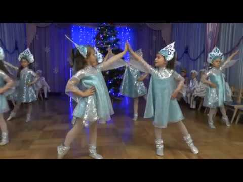 Утренник Новый 2017 год Танец Потолок ледяной Старшая группа детсада № 160 г Одесса 2016