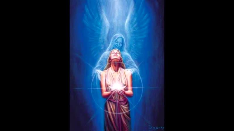 ПЕРЕХОД в 5 измерение КРИСТАЛЛ ЛЮБВИ 2020 Отец Абсолют приняла Марта 4 чакра РАСКРЫТИЕ HgCHMLeK6XM
