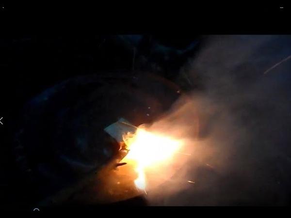 Испытание дымовухи №3 горение реактивного топлива Эксперимент