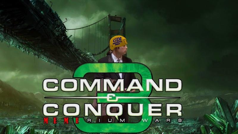 Command Conquer 3 с ночными полуночниками GDI 2